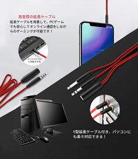 [最新FPSゲーム適用]G15ゲーミングヘッドセットゲーミングイヤホンPUBG荒野行動対応高音質マイク携帯イヤホン軽量PCPS4タブレットノートパソコンスマホAndroid/IOS対応