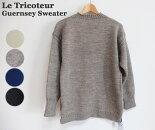 LeTricoteurルトリコチュールGuernseySweaterガンジーセーター