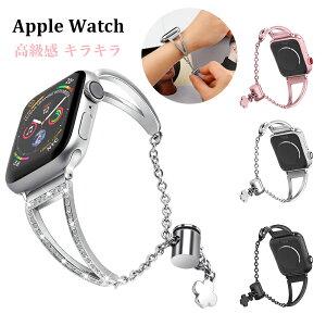 【ポイント5倍】ラインストーン付き 高級感 上品 Apple watch バンド iWatch通用ベルト ステンレス製 Apple watch series 1/2/3/4/5/6/SEに対応 アップルウォッチバンド ベルト交換 時計ベルト 腕時計ベルト 替えベルト 38mm 40mm 42mm 44mm レディース 人気 サイズ調節