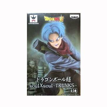 【送料無料】新品 ドラゴンボール超 Soul×Soul TRUNKS トランクス単品