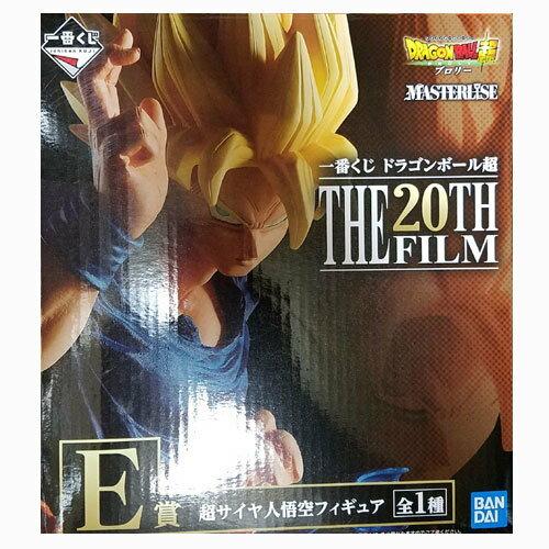 コレクション, フィギュア  THE 20TH FILM E