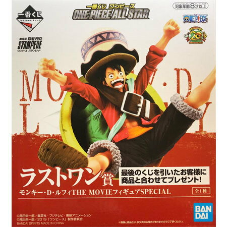 コレクション, フィギュア  ONE PIECE ALL STAR DTHE MOVIE SPECIAL