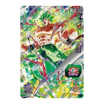新品 全品送料無料 スーパードラゴンボールヒーローズ UM6-SEC ブロリー:BR UR 【シークレットアルティメットレア】