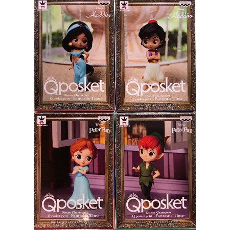 コレクション, フィギュア  Qposket Disney Characters Q posket petit Fantastic Time 4