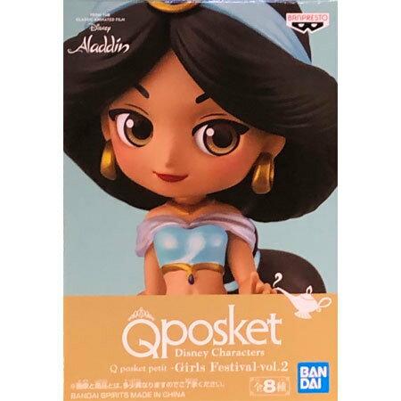 コレクション, フィギュア  Qposket Disney Characters Q posket petit Girls Festival vol.2