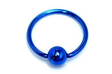 [18G 高品質 チタングレード23] ブルーチタンキャプティブビーズリング 18ゲージ 定番 純チタン製ハイポリッシュ ボディピアス メンズ レディース ファーストピアス セカンド 軟骨 へそピアス ヘリックス トラガス リング型 青色 内径 大きい 小さい ニッケルフリー