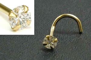 [14金イエローゴールドダイヤモンド鼻ピアス20G]大きい大きめダイヤ(SI3.0mm)K14YGノーズスクリュー20ゲージ本物14金ゴールドギフトプレゼント高級ボディピアスメンズレディースカラットスクリュウノストリルカーブ3ミリ3mmランク品質