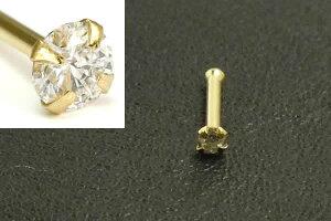 [14金イエローゴールドダイヤモンド鼻ピアス20G]小さい小さめダイヤ(SI1.5mm)K14YGノーズスタッド20ゲージ本物14金ゴールドギフトプレゼント高級ボディピアスメンズレディースカラット真っ直ぐストレートシャフト1.5ミリ人気ランク品質
