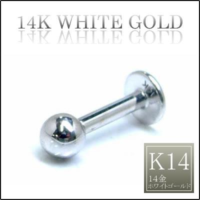 14金ラブレット/14ゲージ 14G:ホワイトゴールド ボディピアス ヘリックス 軟骨ピアス トラガス 口ピアス K14W 本物の金 メンズ レディース