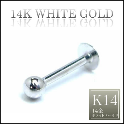 14金ラブレット/16ゲージ:ホワイトゴールド 16G ボディピアス 低アレルギー メンズ レディース 軟骨 ヘリックス アンテナ
