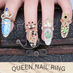 フォークリング/プレミア/チップリング/ミディリング/爪の指輪/ネイルアート/ネイルリング/爪を...