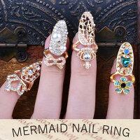 マーメイドネイルリング1個販売チップリングネイル指先の指輪爪の指輪ネールリング01号ピンキーリングサイズが小さいミニサイズ王冠ティアラ花フラワー真珠パールクラウンゴールド金メッキ結婚式パーティ入学式クリスマスプレゼント女性レディース