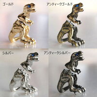 恐竜ピアス/1個販売