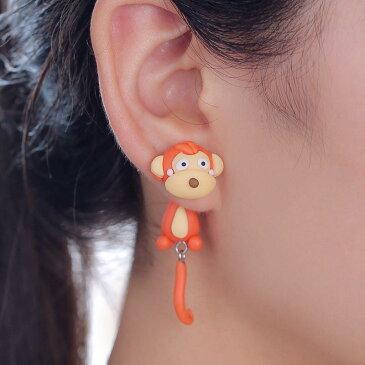 フィギアピアス(オランウータン) 1個 猿 さる モンキー バックキャッチピアス 面白 手作り ピアス ユニーク おもちゃ アニマル 動物 立体ピアス 3D おもしろ ファッションピアス メンズ レディース ハンドメイド おもしろピアス 人形 ヌイグルミ 立体 オモシロ ネタ 笑う