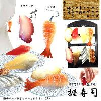 飲茶ステンレスピアス/イヤリング(1個販売)