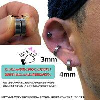 ステンレスイヤリング/1個販売(3mmと4mmから選べます)