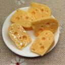 チーズアクリルパーツ 1個販売 クリスマス 乳製品 パスタ ...