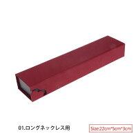 ハートラッピングボックス1個販売ブラック黒色レッド赤色指輪リングネックレスチョーカーペンダントブレスレットバングルピアスボディピアスイヤリング箱収納アクセサリープレゼントケースギフトボックスショーケースコレクションボックス