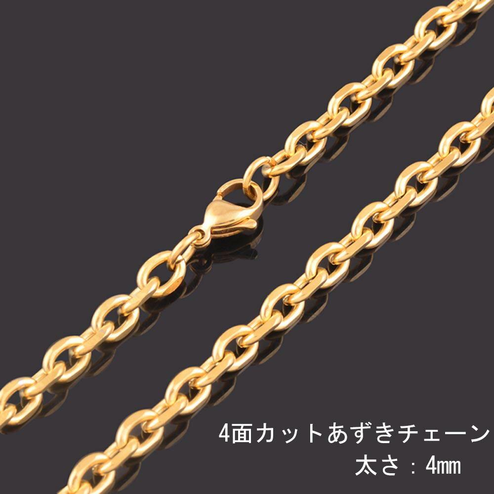 メンズジュエリー・アクセサリー, ネックレスチェーン 316L 4 (4mm) 4.0mm 4