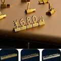 ゴールド値札プライスタグ1セット数字アクリルジュエリーショップアクセサリー店ショーケース値段金色価格ディスプレイ円\通貨123456789000撮影用雑貨貴金属店携帯電話時計小さいスモールサイズスタンドおしゃれインテリア小物
