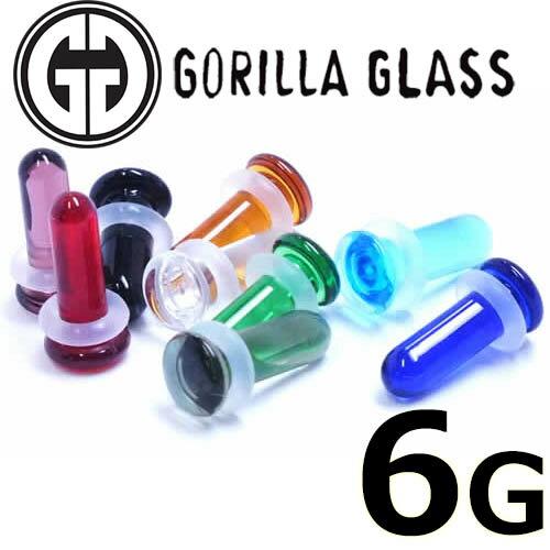 [6GGORILLAGLASSボディピアス]ゴリラグラスビュレッツ6ゲージSingleFlare6gaボディーピアスゴリラグラスジュエリー海外ブランド金属アレルギー対応メンズレディースゴリラガラスプラグガラス製ゴリラグラス社製ガラスジュエリー