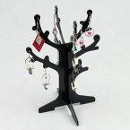 ビッグツリーピアススタンド(ブラック) 黒 木の形 クリスマスにも 樹木 ピアスたて ピアスディスプレイ 店舗用にも 什器 フリマ アクセサリー ネックレス ブレスレット 指輪 リングイヤリング ジュエリー 撮影用 プロ アクリル プラスティック