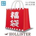 福袋 2021 メンズ ホリスター HOLLISTER 正規品 ホリスター A03B B1C C0D