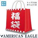 福袋 2021 メンズ アメリカンイーグル AMERICAN EAGLE 正規品 A04B B1C  ...