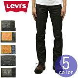 リーバイス LEVI'S LEVIS 正規品 スキニージーンズ511 (5アイテム)