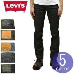 リーバイスLEVI'SLEVIS正規品スキニージーンズ511(5アイテム)