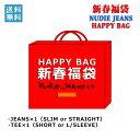 福袋 2020 ヌーディージーンズ Nudie Jeans ...