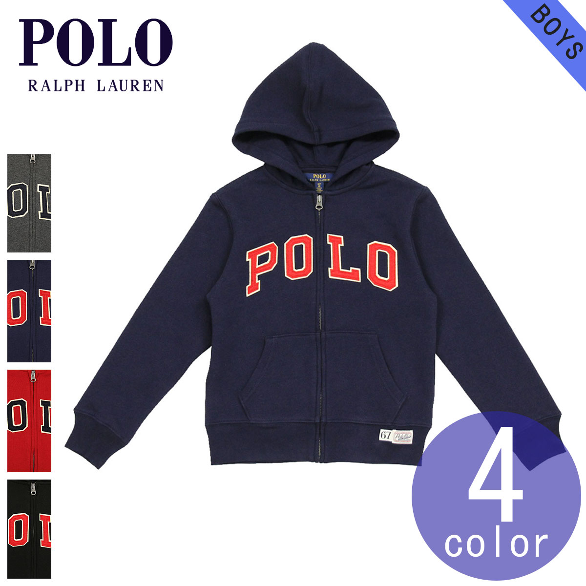 トップス, パーカー  POLO RALPH LAUREN CHILDREN Cotton-Blend-Fleece Hoodie