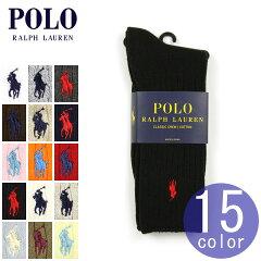 ポロラルフローレンPOLORALPHLAUREN正規品メンズクルーソックス靴下CottonCrewSingleSock