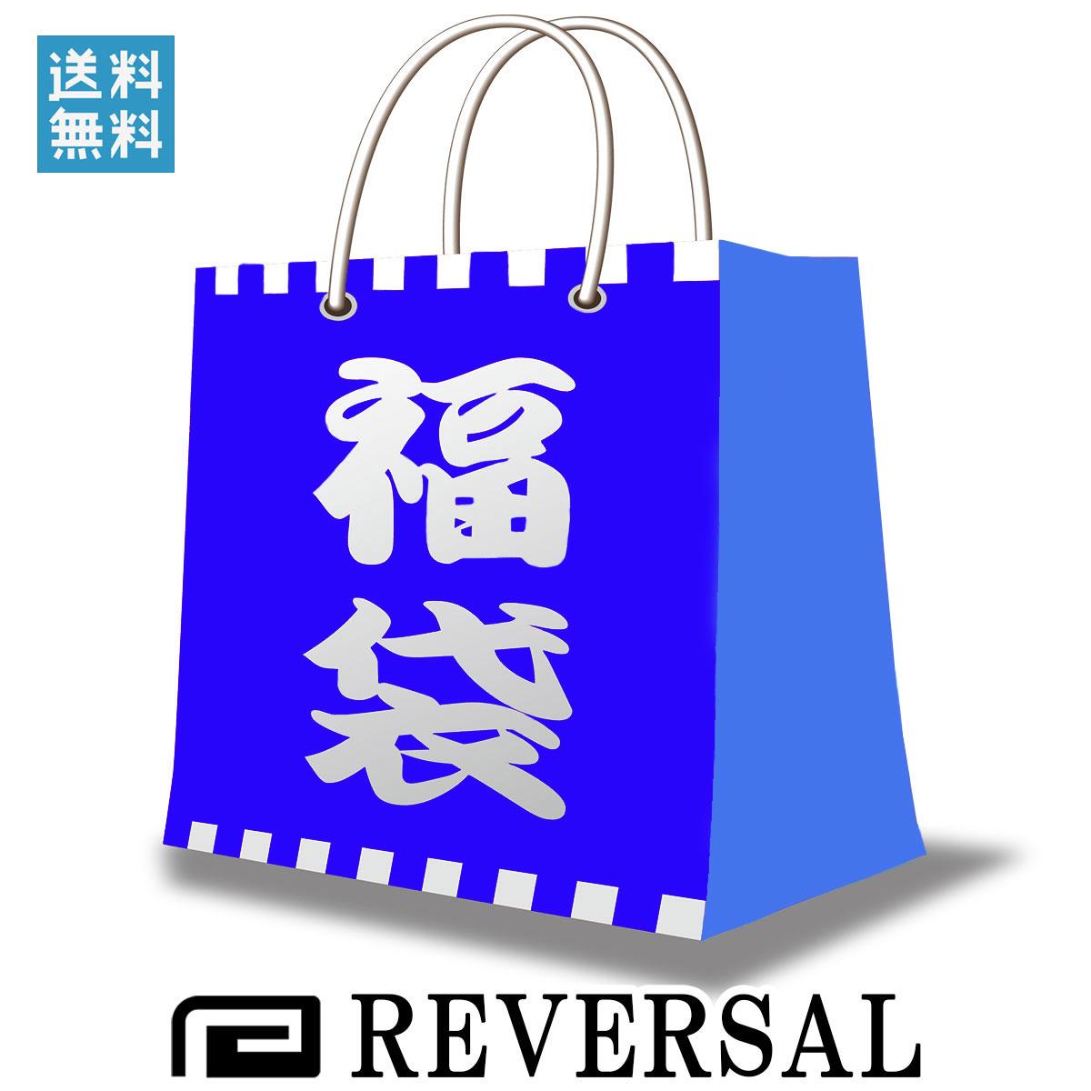 福袋 リバーサル REVERSAL 正規販売店 ...の商品画像