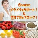 【MIYABI公式】マキシマムキトサンホットダイエット 1袋180粒入り 3