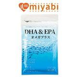 DHA&EPAオメガプラスDHA・EPA含有食品480mg×120球