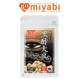 みやびの黒酢大豆黒酢もろみ含有食品340mg×60粒