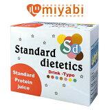【MIYABI公式】スタンダードダイエット1箱:280g(20g*14袋)7種*2袋計14食入