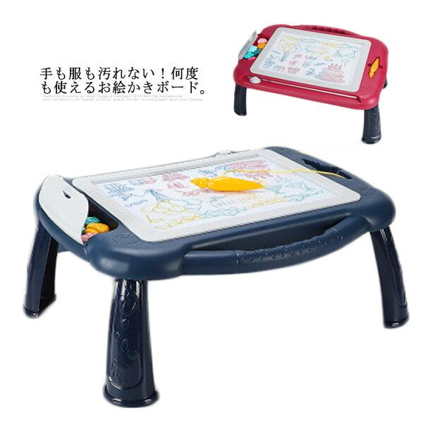 お絵かきボードカラフルお絵描きセットマグネットペン付きおもちゃ大画面持ち手付磁石マグネットスタンプ付き何度でも描ける子供キッズ男