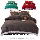 布団カバーセット 4点セット ベッドスカート フリル付き ベッドシーツ 掛け布団カバー 枕カバー 姫系 洗える ピーチスキン加工 柔らい ウォッシャブル加工 ホワイト 全14色