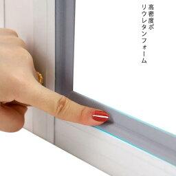隙間テープ 防音 虫 ドア 扉 開き戸 DIY 生活音 騒音 対策 すきま風防止 送料無料 気密 冷暖房効率アップ 窓 サッシ ドア 玄関 防風 防虫 花粉 ホコリ侵入防止 強力粘着 夏涼しい