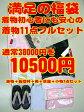 ◆今だけ送料無料◆2017年★着物福袋限定50セット販売★着物初心者にも安心小紋着物11点フルセット★【smtb-k】【ky】