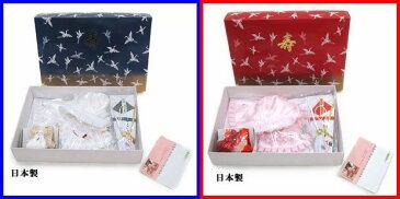 プレゼントに最適 ★お宮参り男女 帽子・扇子・お守りセット★のし プレゼント包装も可能です。