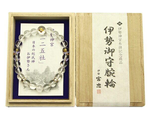 ブレスレット 伊勢神宮参拝記念商品 伊勢御守腕輪(ミ-2) No.6画像
