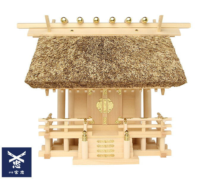 神棚 茅葺一社宮 国民神殿(小・低屋根) 〈K-3