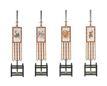四神旗 フルセット (本絹両面仕立)