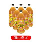 BRAGGオーガニックアップルサイダービネガー日本正規品りんご酢946ml6本セット
