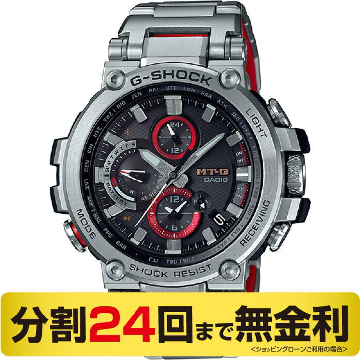 腕時計, メンズ腕時計 3OFF 52 10:00 G-SHOCK MTG-B1000D-1AJF Bluetooth (24)