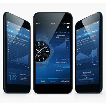 【お得クーポンあり】カシオ オシアナス OCW-G2000-2AJF Bluetooth搭載GPS電波ソーラー 腕時計 (60回無金利)