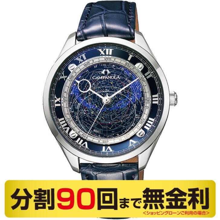腕時計, メンズ腕時計 5 2000OFF2220 AO1030-09L 90